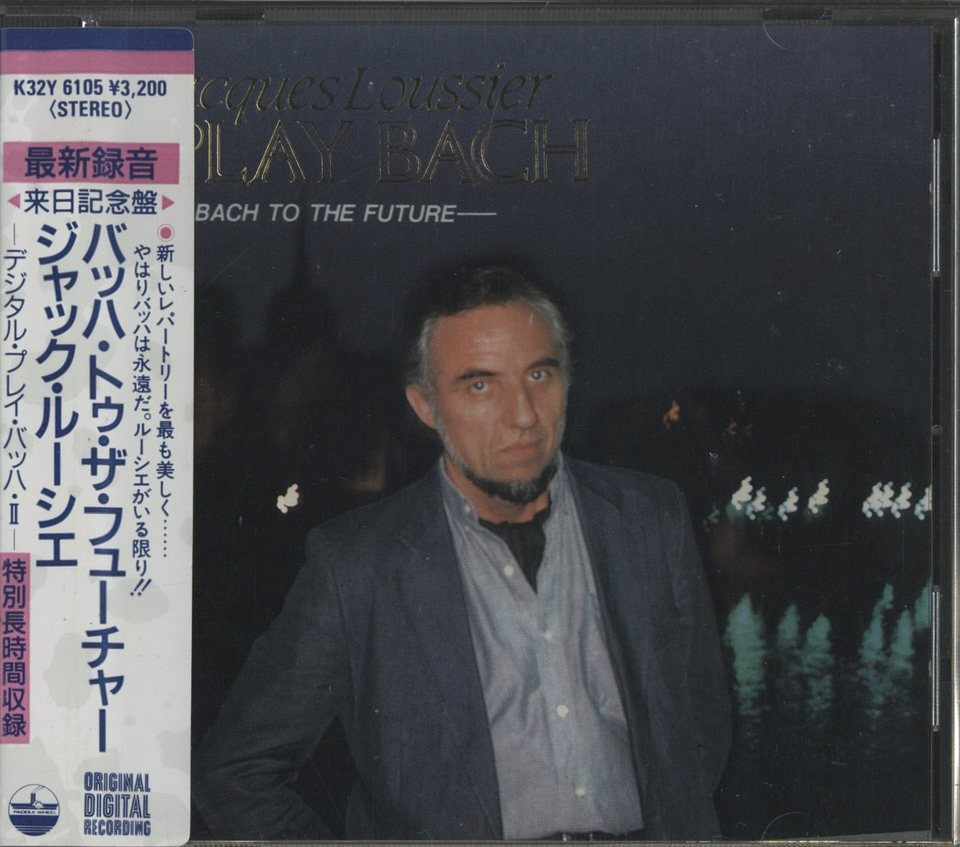 PLAY BACH-BACK TO THE FUTURE-VOLUME.1/JACQUES LOUSSIER JACQUES LOUSSIER 画像