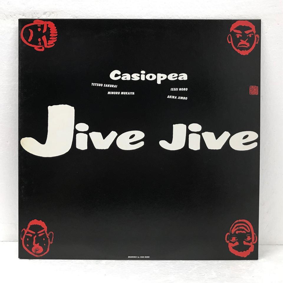 JIVE JIVE/CASIOPEA CASIOPEA 画像