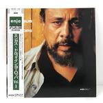 MINGUS IN EUROPE VOLUME 2/CHARLES MINGUS
