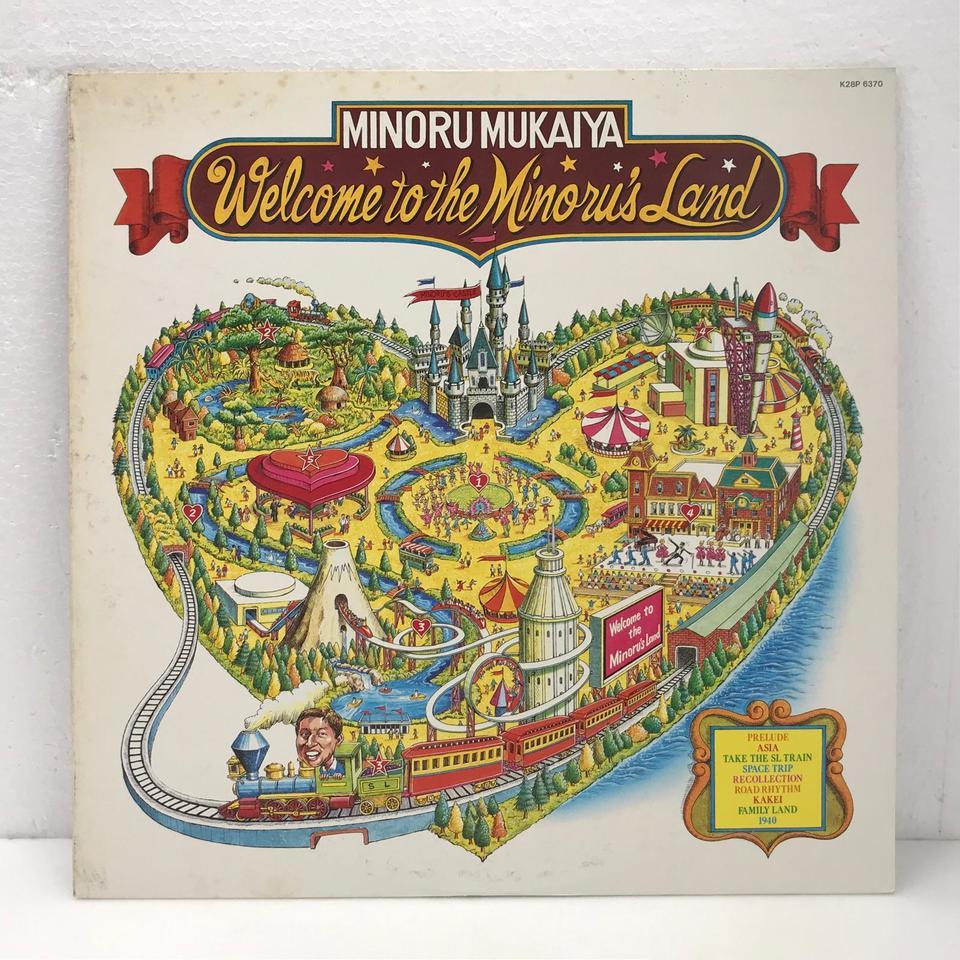 WELCOME TO THE MINORU'S LAND/MINORU MUKAIYA 向谷実 画像