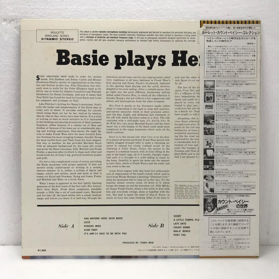 BASIE PLAYS HEFTI/COUNT BASIE COUNT BASIE 画像