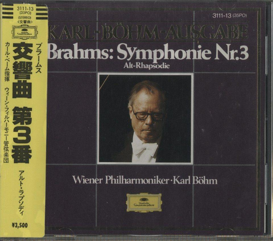 ブラームス:交響曲第3番 ブラームス 画像
