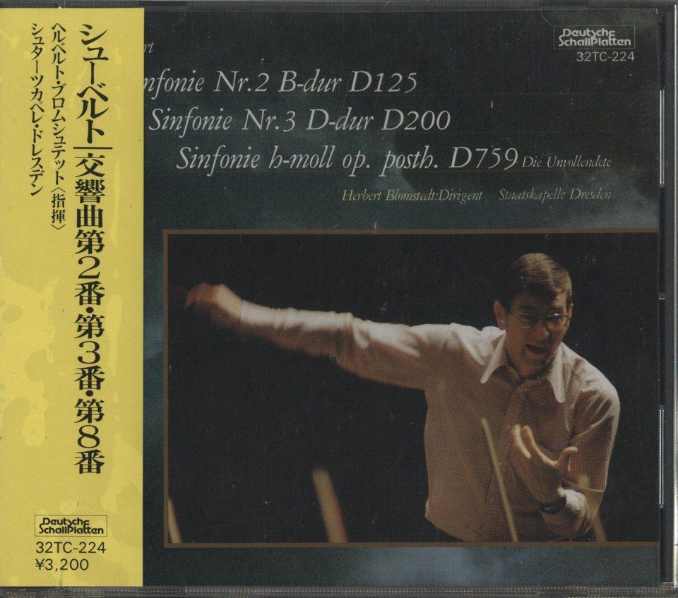 シューベルト:交響曲第2番、第3番、第8番 シューベルト 画像