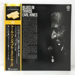 BLUES IN THIRDS/EARL HINES