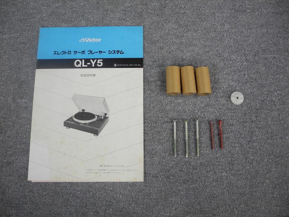 QL-Y5 Victor 画像