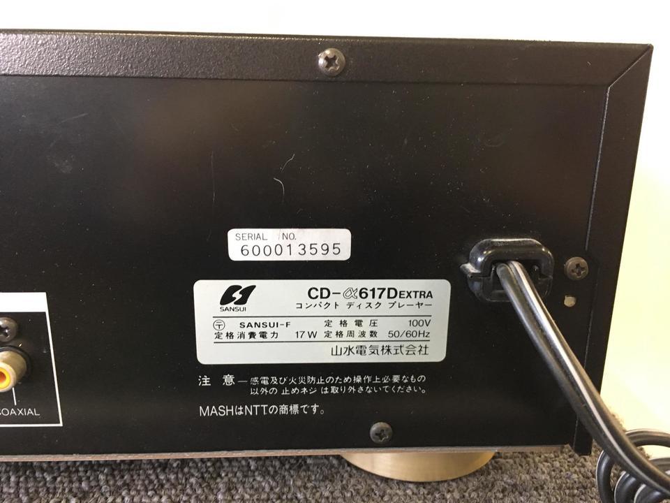 CD-α617D EXTRA SANSUI 画像