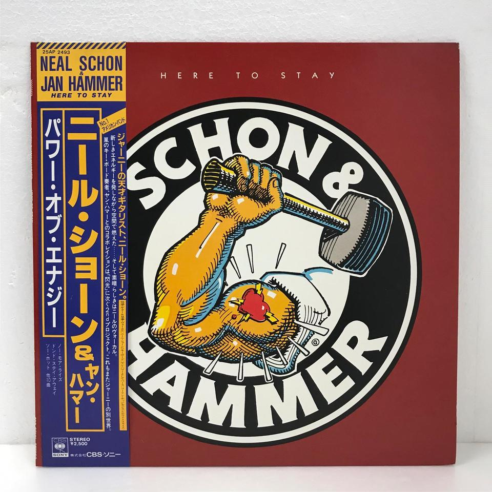 HERE TO STAY/SCHON & HAMMER SCHON & HAMMER 画像