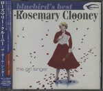 THE GIRL SINGER/ROSEMARY CLOONEY