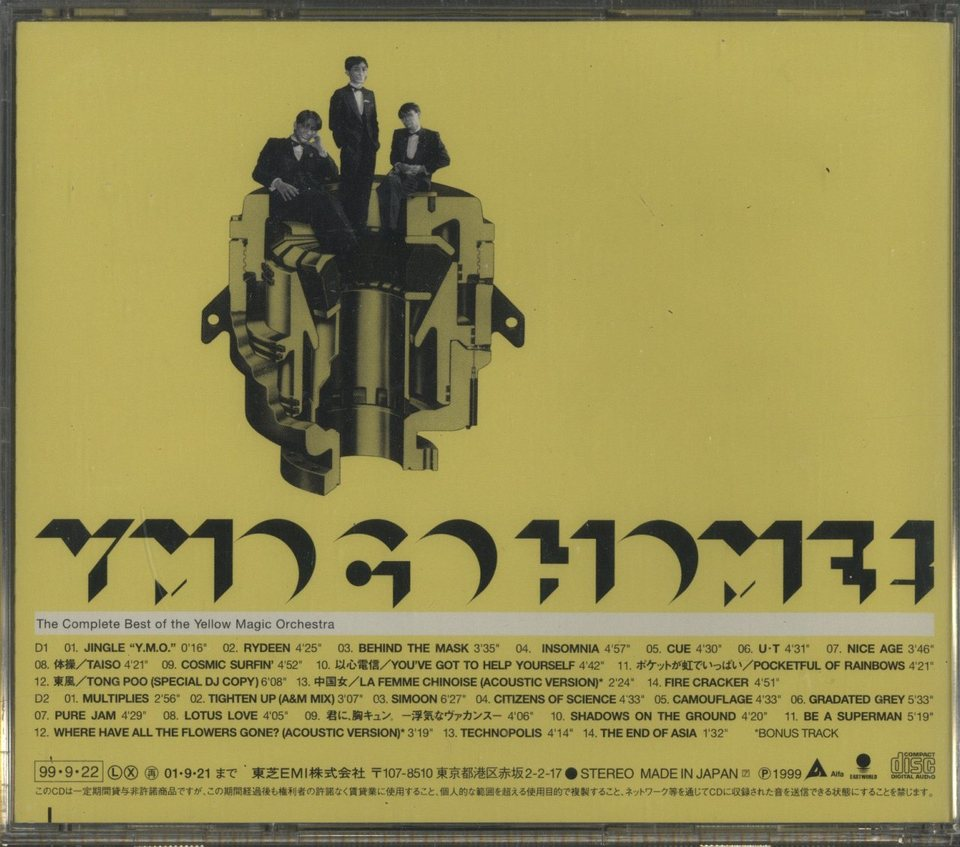 YMO GO HOME!/YELLOW MAGIC ORCHESTRA YELLOW MAGIC ORCHESTRA 画像