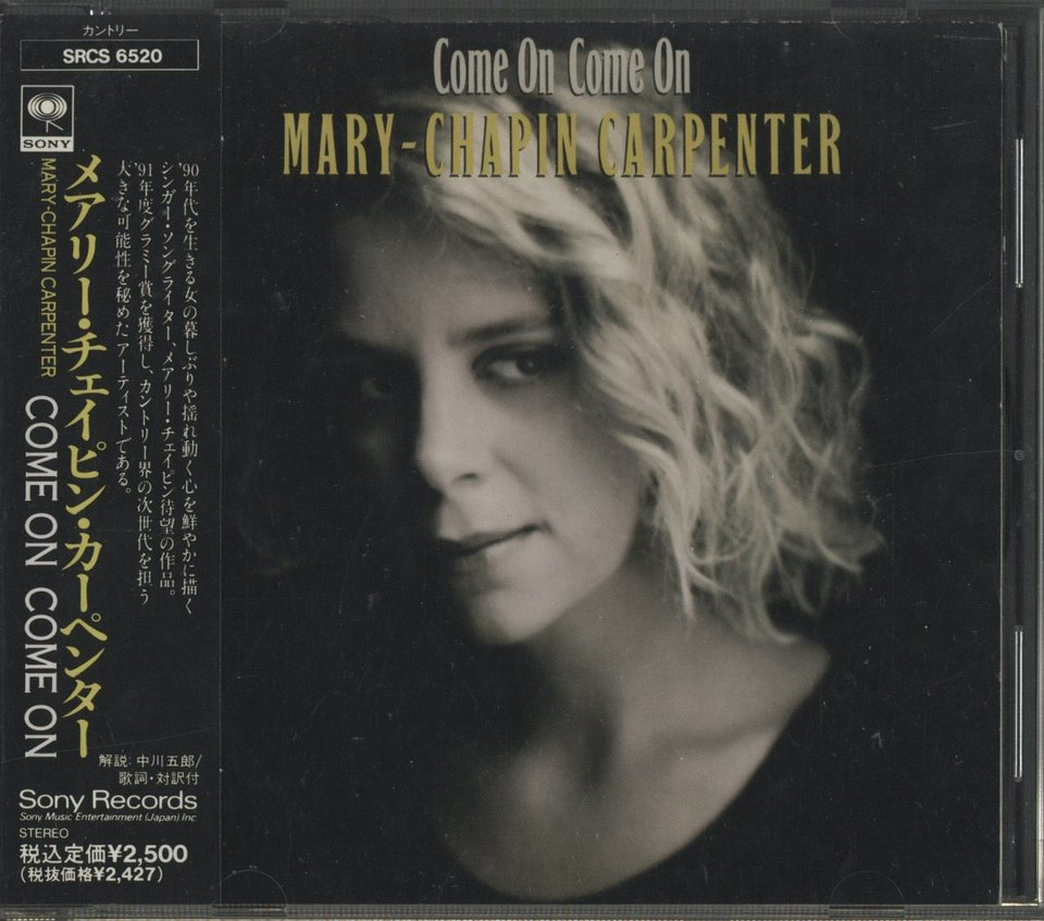 COME ON COME ON/MARY-CHAPIN CARPENTER MARY-CHAPIN CARPENTER 画像