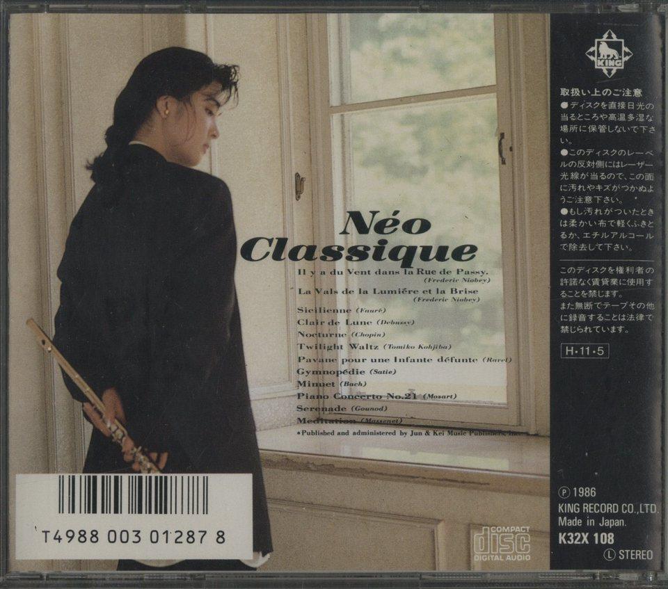 ネオ・クラシック/山形由美 フォーレ/ドビュッシー/ショパン/サティ/モーツァルト/他 画像