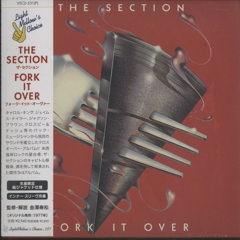 FORK IT OVER/THE SECTION THE SECTION 画像