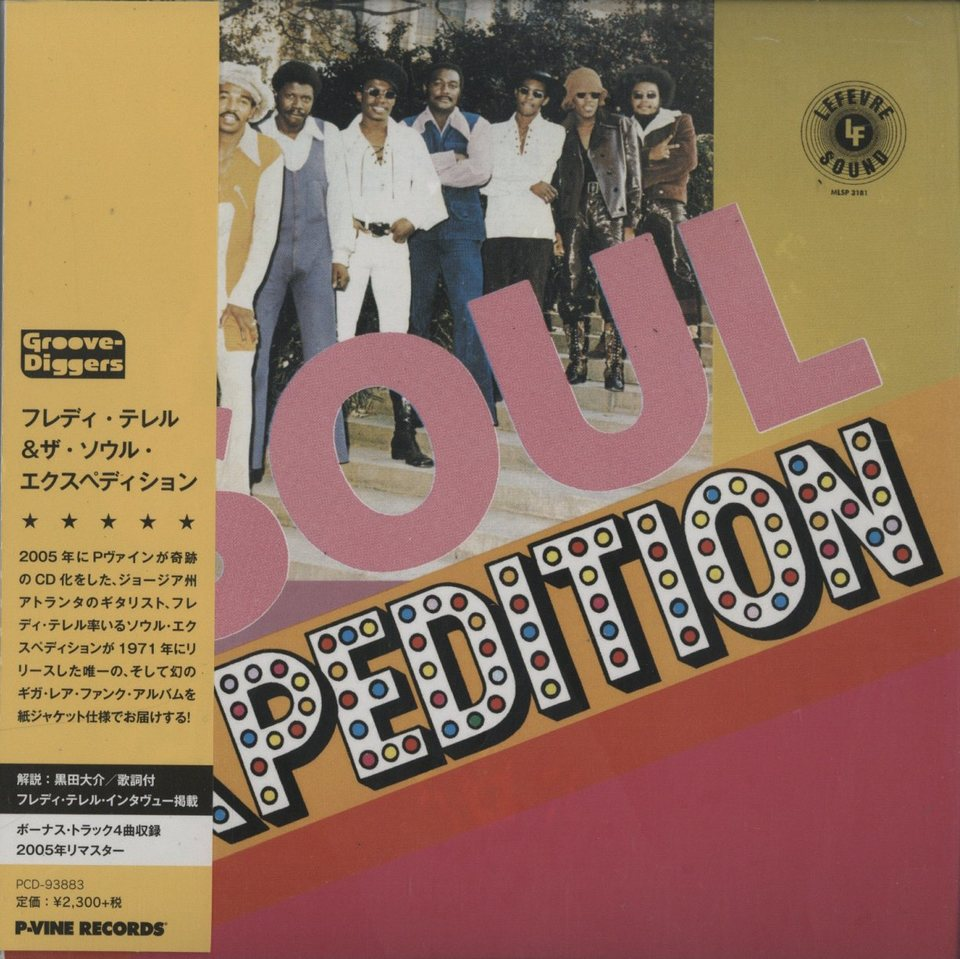 FREDDIE TERRELL & THE SOUL EXPEDITION FREDDIE TERRELL & THE SOUL EXPEDITION 画像