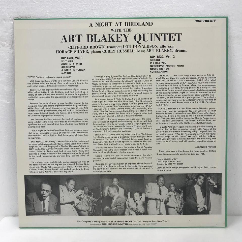 A NIGHT AT BIRDLAND WITH THE ART BLAKEY QUINTET VOLUME 2 ART BLAKEY 画像