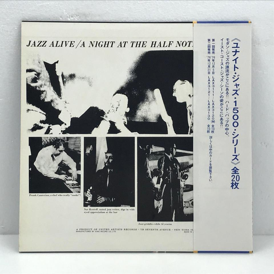 JAZZ ALIVE !/A NIGHT AT THE HALF NOTE/ZOOT SIMS ZOOT SIMS 画像