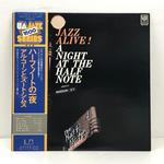 JAZZ ALIVE !/A NIGHT AT THE HALF NOTE/ZOOT SIMS