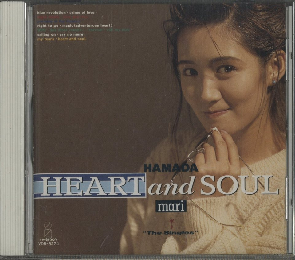 "HEART AND SOUL ""THE SINGLES""/浜田麻里 浜田麻里 画像"