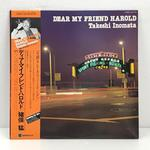 DEAR MY FRIEND HAROLD/TAKESHI INOMATA