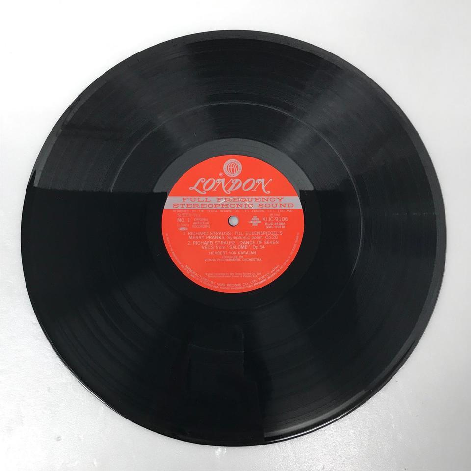 R・シュトラウス:交響詩「ティル」、「ドン・ファン」、7つのヴェールの踊り〜楽劇「サロメ」より R・シュトラウス 画像