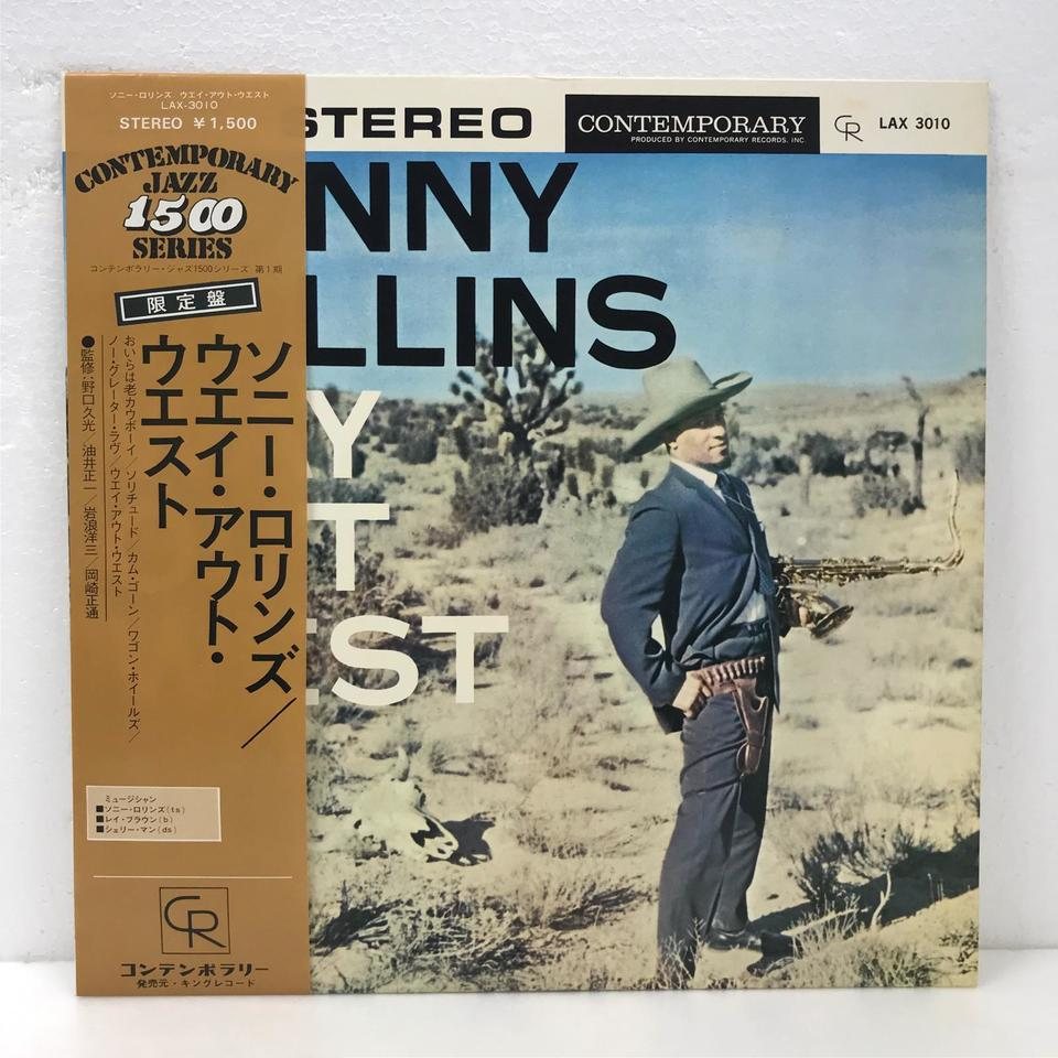 WAY OUT WEST/SONNY ROLLINS SONNY ROLLINS 画像