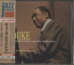 IN A MELLOTONE/DUKE ELLINGTON