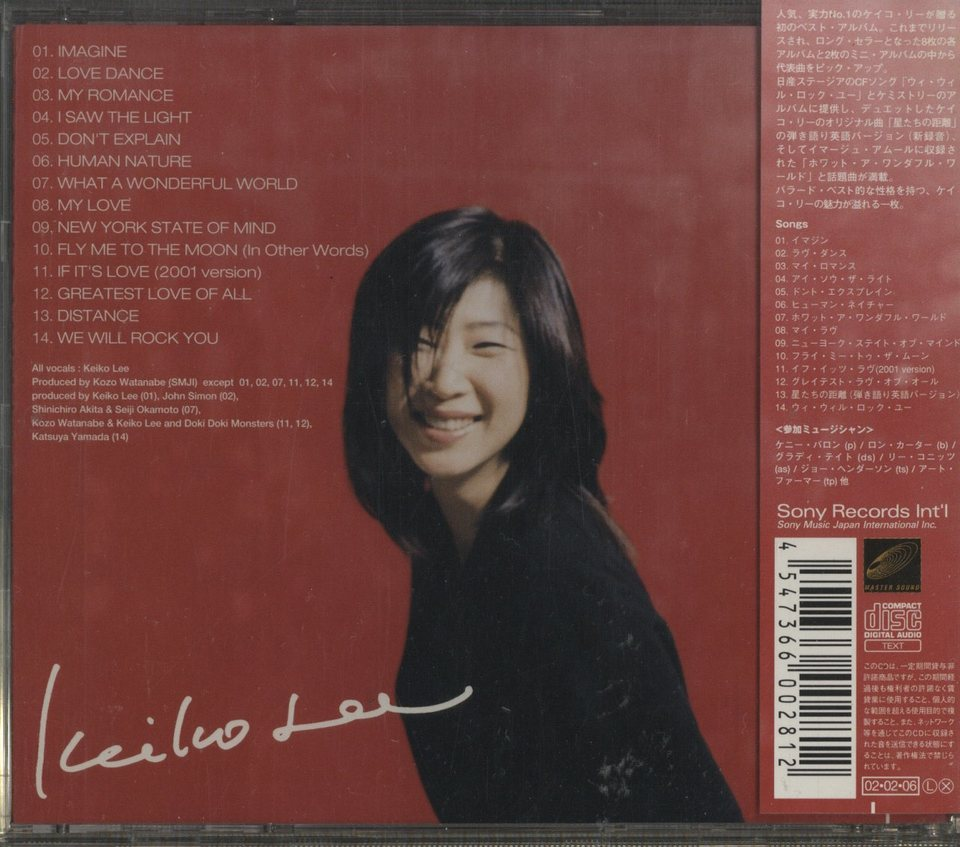 VOICES 〜THE BEST OF KEIKO LEE〜 KEIKO LEE 画像