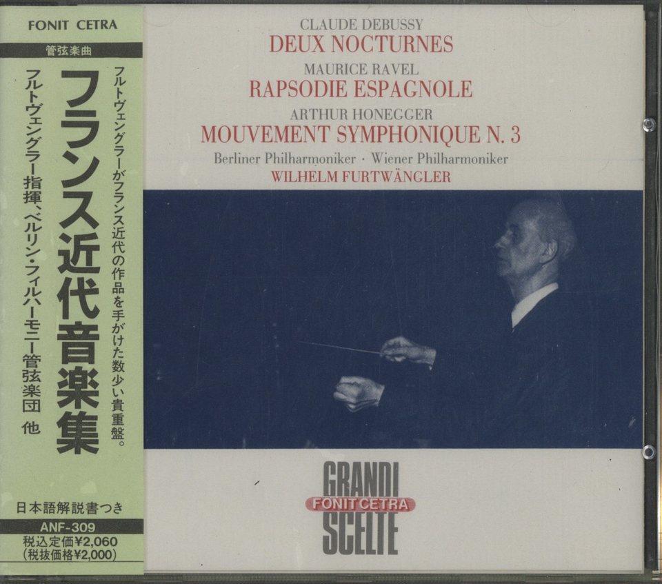 フランス近代音楽集/ヴィルヘルム・フルトヴェングラー  画像