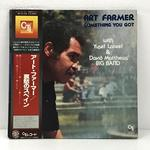 SOMETHING YOU GOT/ART FARMER