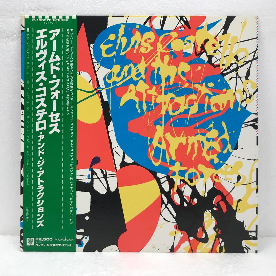 ARMED FORCES/ELVIS COSTELLO AND ATTRACTION ELVIS COSTELLO AND ATTRACTION 画像