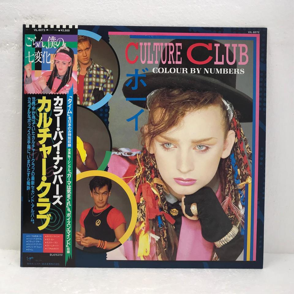 COLOUR BY NUMBERS/CULTURE CLUB CULTURE CLUB 画像