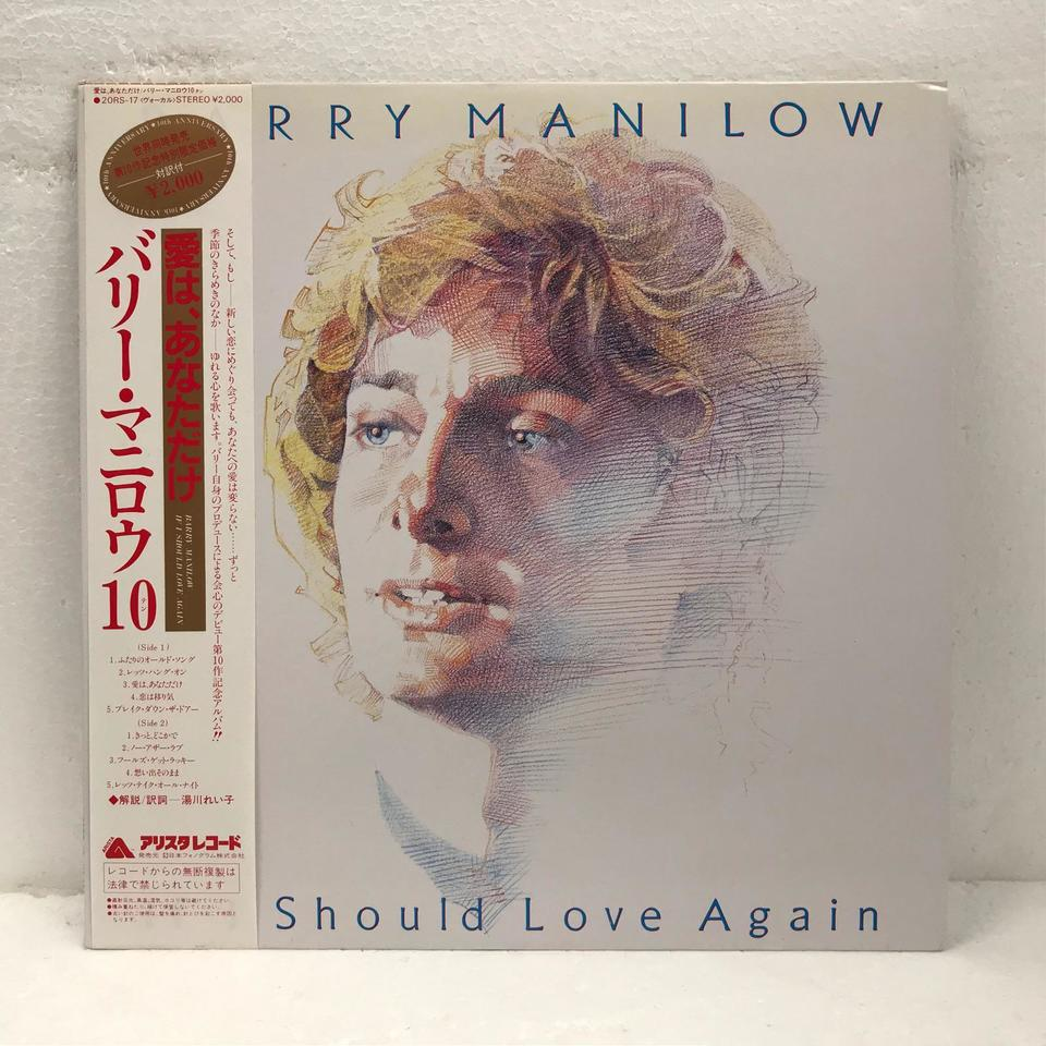 IF I SHOULD LOVE AGAIN/BARRY MANILOW BARRY MANILOW 画像