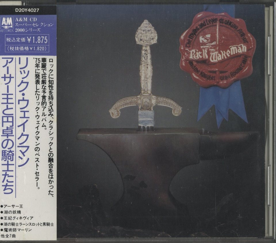 THE MYTHS AND LEGENDS OF KING ARTHUR AND THE KNIGHTS OF THE ROUND TABLE/RICK WAKEMAN RICK WAKEMAN 画像