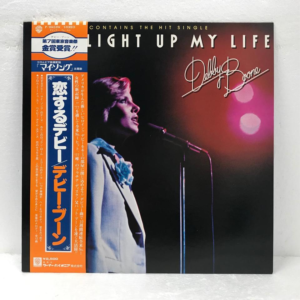 YOU LIGHT UP MY LIFE/DEBBY BOONE DEBBY BOONE 画像