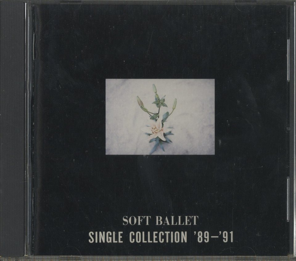 SINGLE COLLECTION '89-'91/SOFT BALLET SOFT BALLET 画像