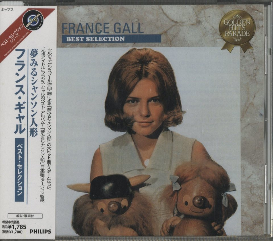 BEST SELECTION/FRANCE GALL FRANCE GALL 画像