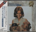 BEST SELECTION/FRANCE GALL
