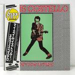 MY AIM IS TRUE/ELVIS COSTELLO