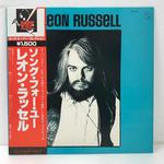 A SONG FOR YOU/LEON RUSSELL