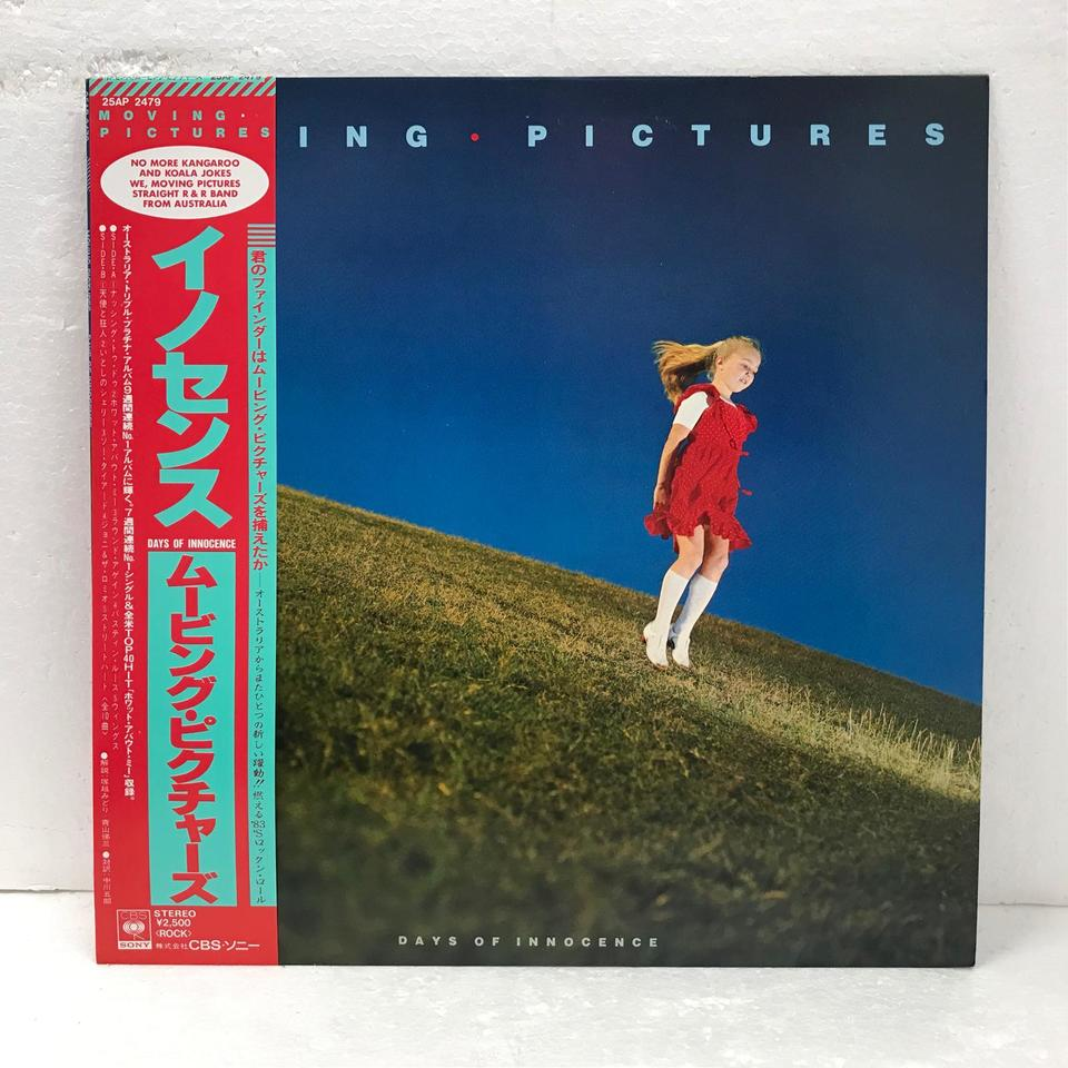 DAYS OF INNOCENCE/MOVING PICTURES MOVING PICTURES 画像