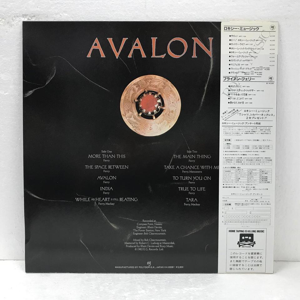AVALON/ROXY MUSIC ROXY MUSIC 画像