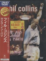 【未開封】PHIL COLLINS LIVE AND LOOSE IN PARIS