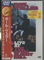 【未開封】PAUL WELLER LIVE AT THE ROYAL ALBERT HALL