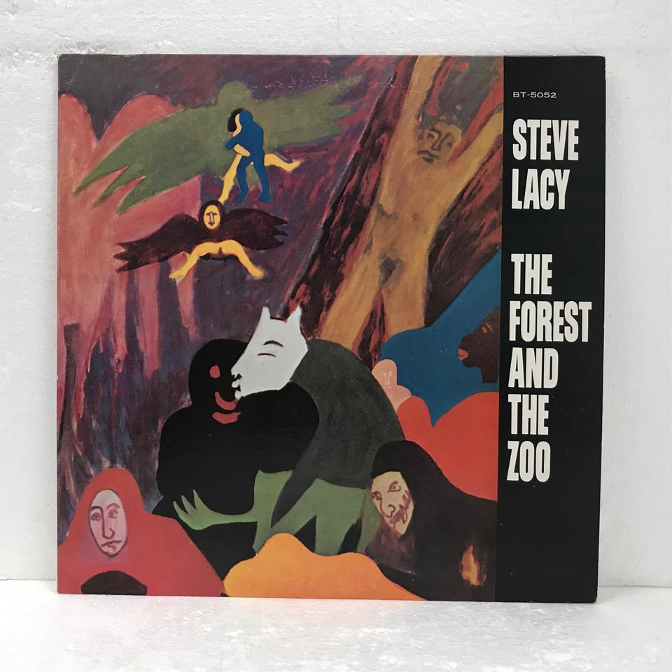 THE FOREST AND THE ZOO/STEVE LACY STEVE LACY 画像