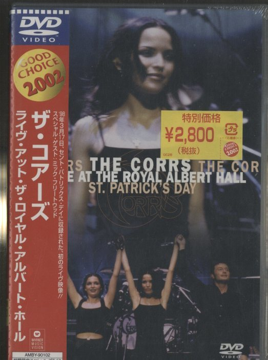 【未開封】LIVE AT THE ROYAL ALBERT HALL/THE CORRS THE CORRS 画像