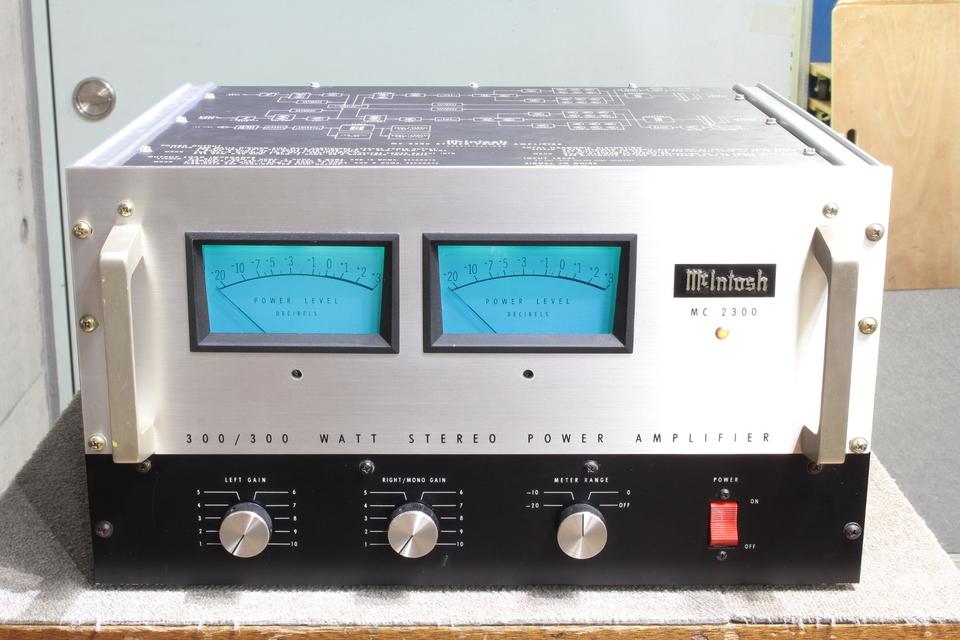 MC2300 McIntosh 画像