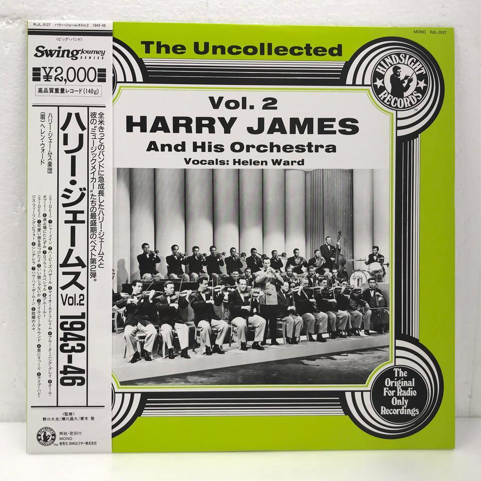 HARRY JAMES AND HIS ORCHESTRA VOL.2 1943-46 HARRY JAMES 画像