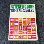 HI-FI STEREO GUIDE VOL.25 '86-'87