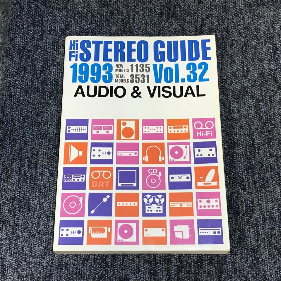 HI-FI STEREO GUIDE VOL.32 1993 ステレオサウンド 画像