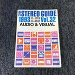 HI-FI STEREO GUIDE VOL.32 1993