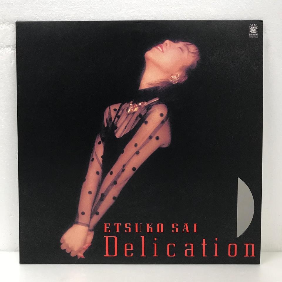 DELICATION/彩恵津子 彩恵津子 画像